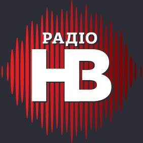 rádio НВ 103.3 FM Ucrânia, Cherkassy