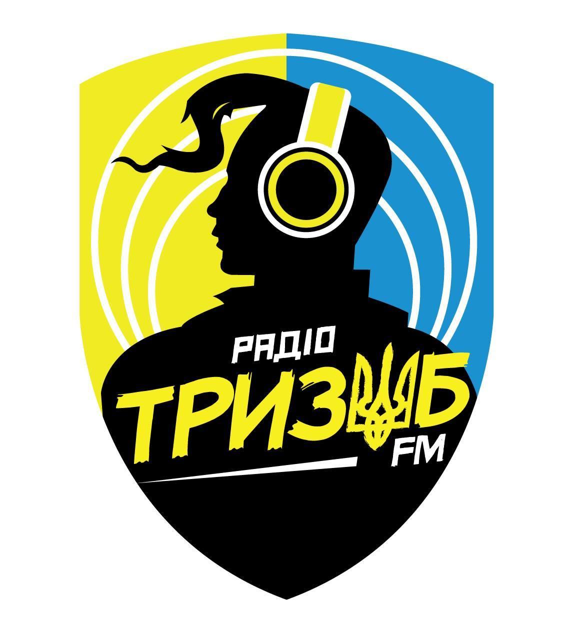 Тризуб FM (Сартана)