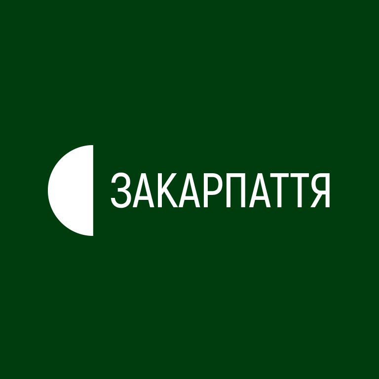 rádio UA:Українське радіо Закарпаття 107.2 FM Ucrânia, Uzhgorod