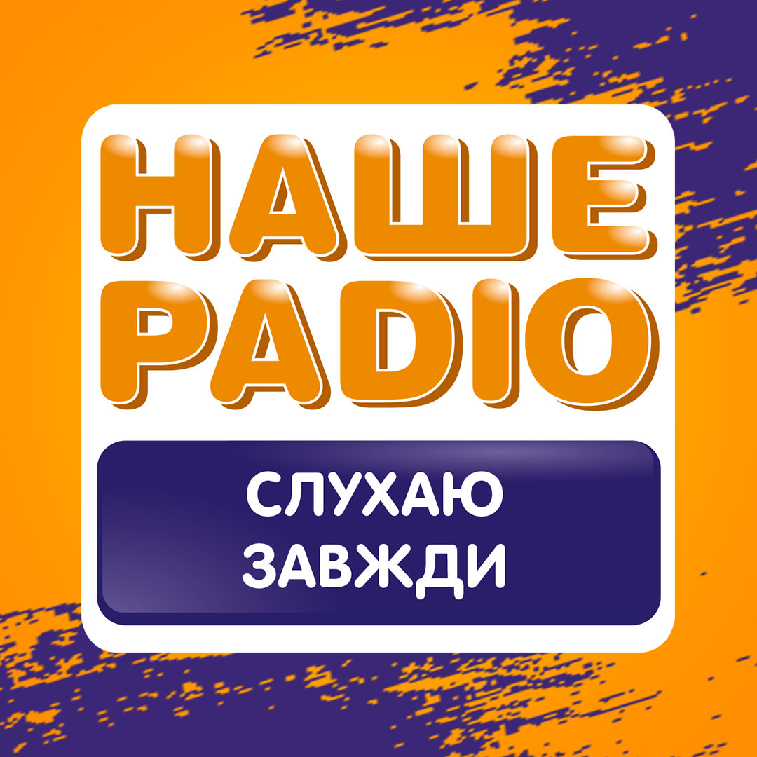 rádio Наше Радио 102.9 FM Ucrânia, Cherkassy