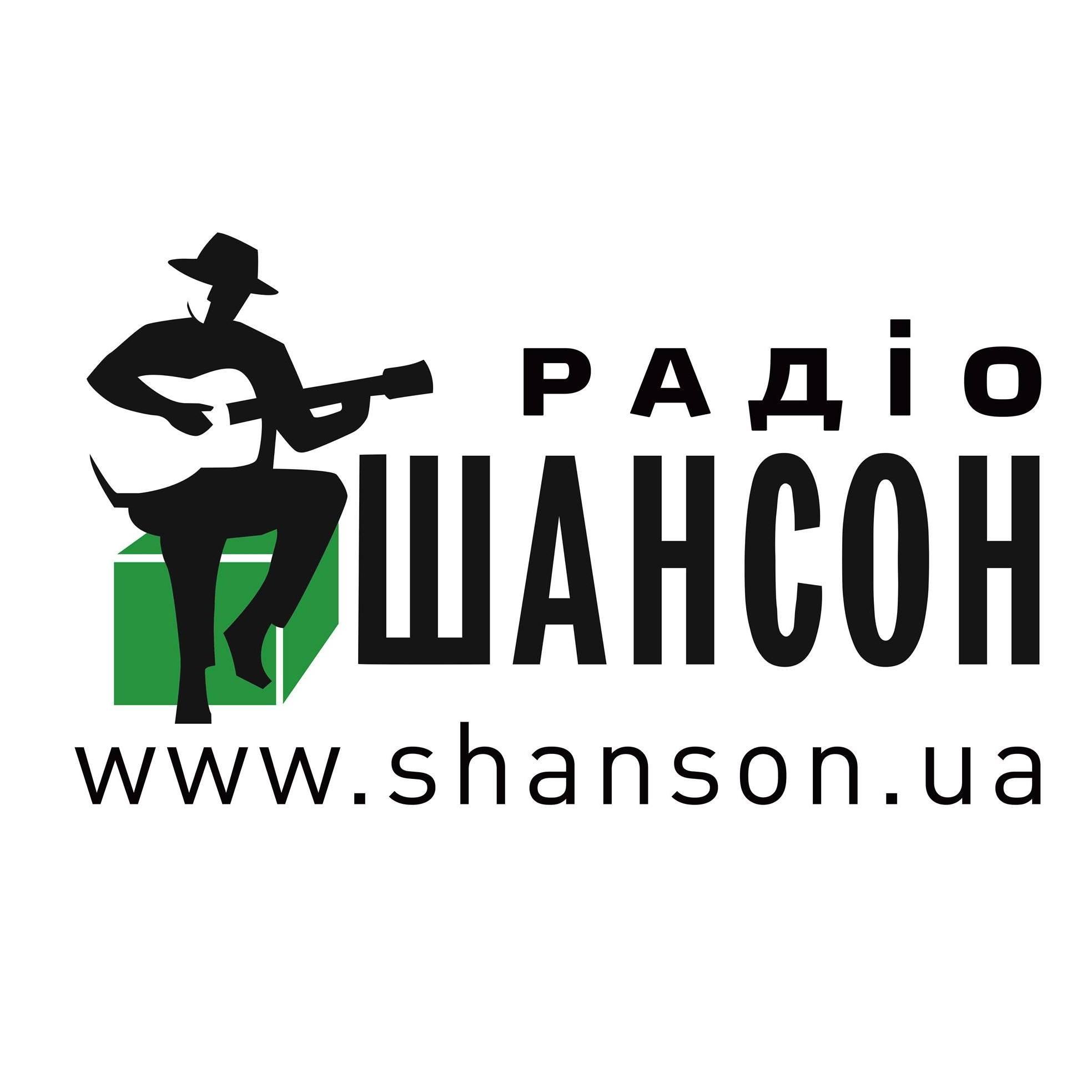 radio Шансон 106.8 FM Oekraïne, Chernihiv