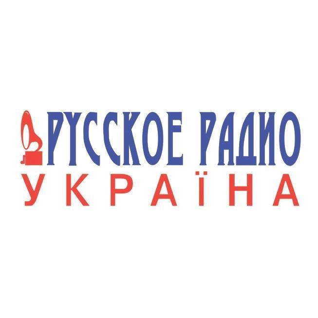 rádio Русское радио 103.9 FM Ucrânia, Kremenchug
