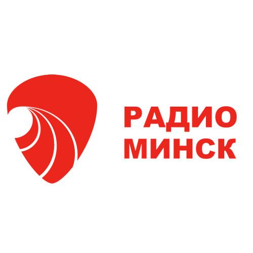 radio Минск 105.6 FM Bielorussia, Gomel
