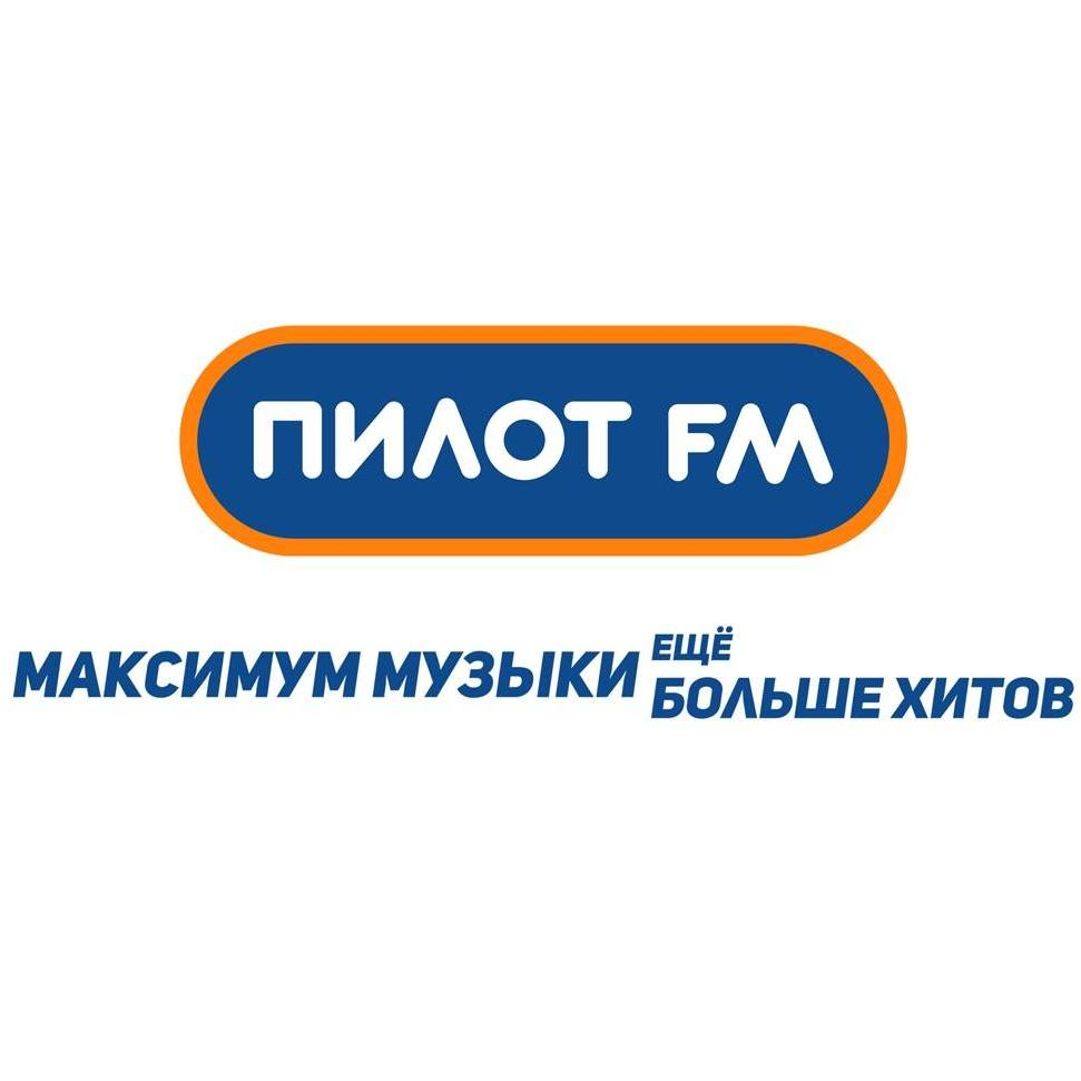 Радио Пилот FM 93.2 FM Беларусь, Могилёв