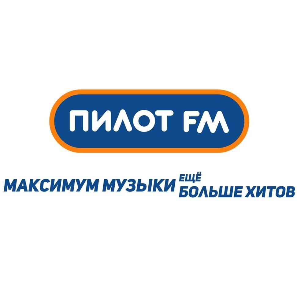 Радио Пилот FM 92.2 FM Беларусь, Витебск