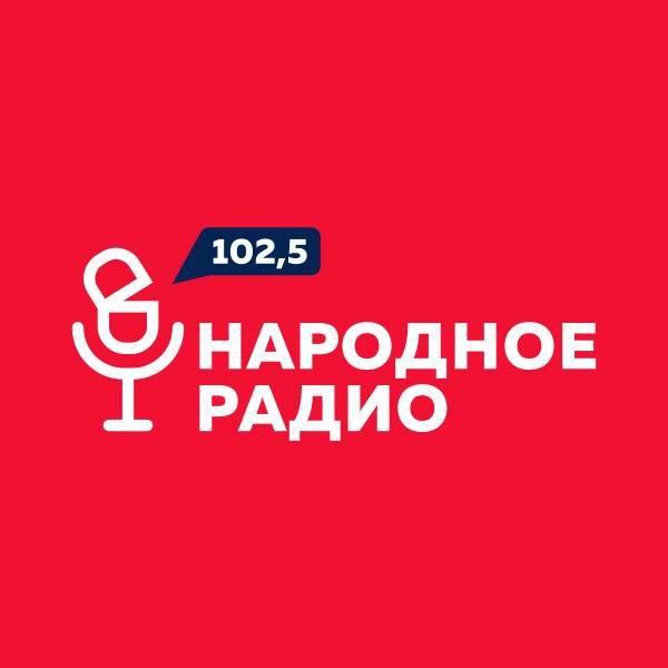 rádio Народное Радио 87.5 FM Bielo-Rússia, Grodno