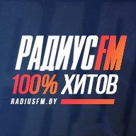 Radio Радиус FM 100.2 FM Weißrussland, Orsha