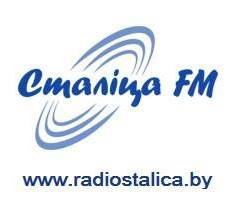 rádio Сталіца 71.18 УКВ Bielo-Rússia, Mogilev