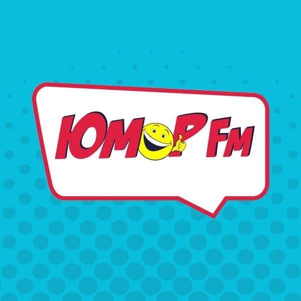 rádio Юмор FM 91.9 FM Bielo-Rússia, Mogilev