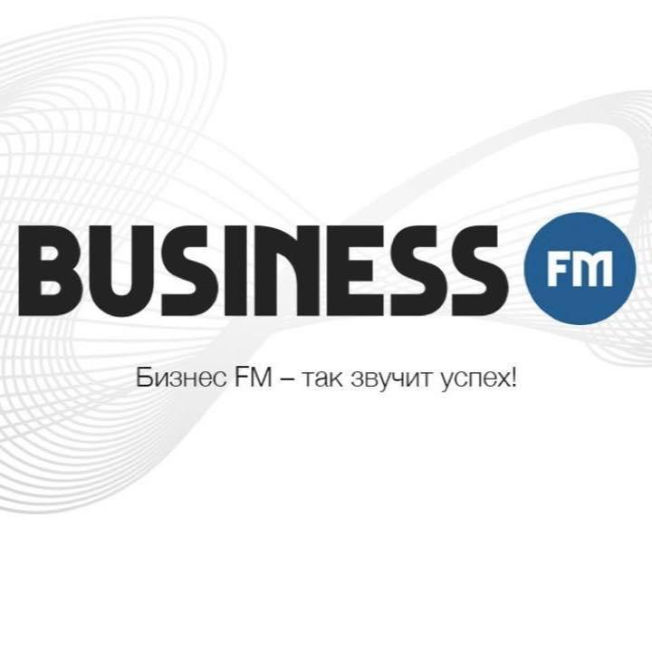 rádio Business FM 105.4 FM Cazaquistão, Nur Sultan