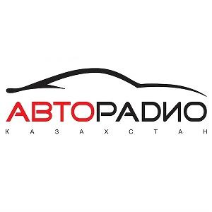 rádio Авторадио 100.1 FM Cazaquistão, Taraz