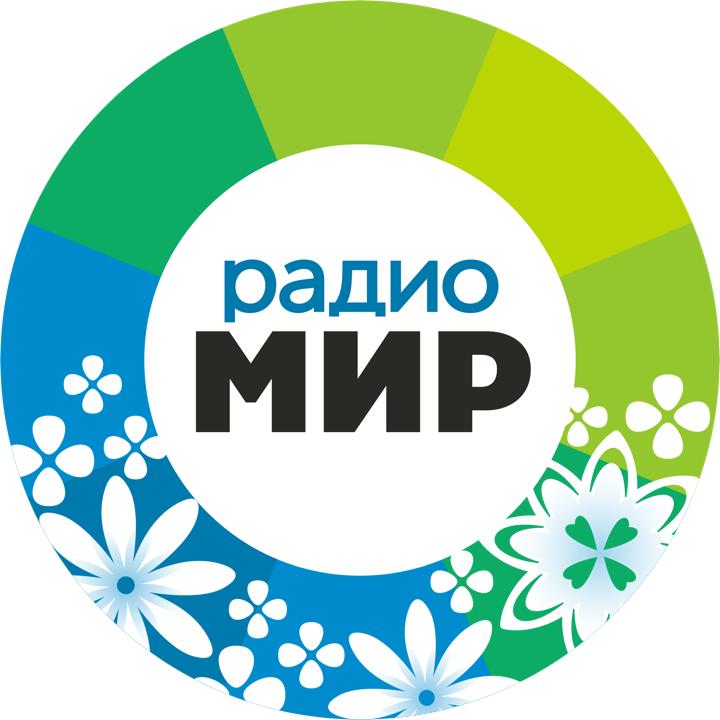 rádio Мир 93.7 FM Armênia, Yerevan