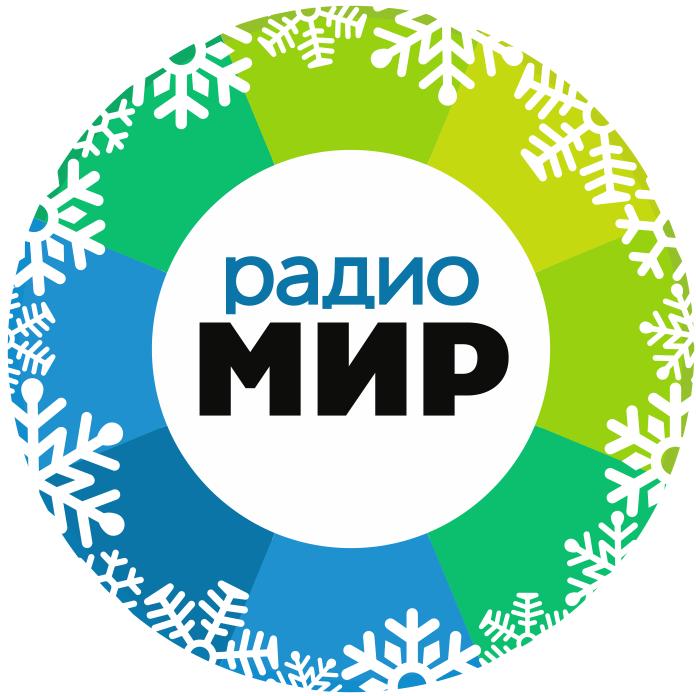 rádio Мир 87.5 FM Quirguistão, Bishkek