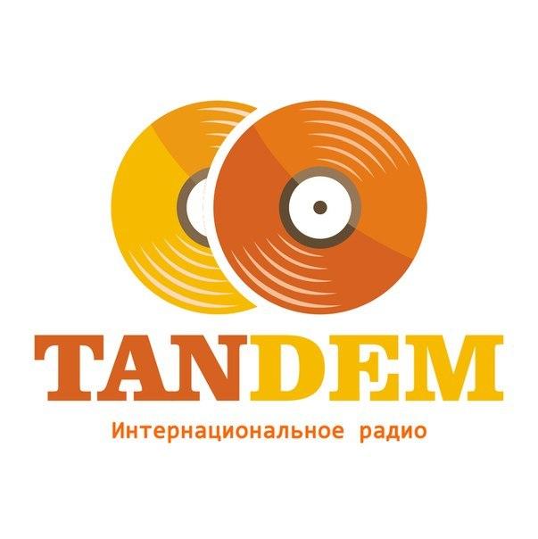 rádio Тандем 104.7 FM Cazaquistão, Aktobe
