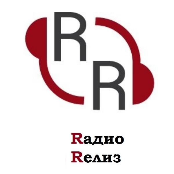 Радио Релиз Россия, Уфа