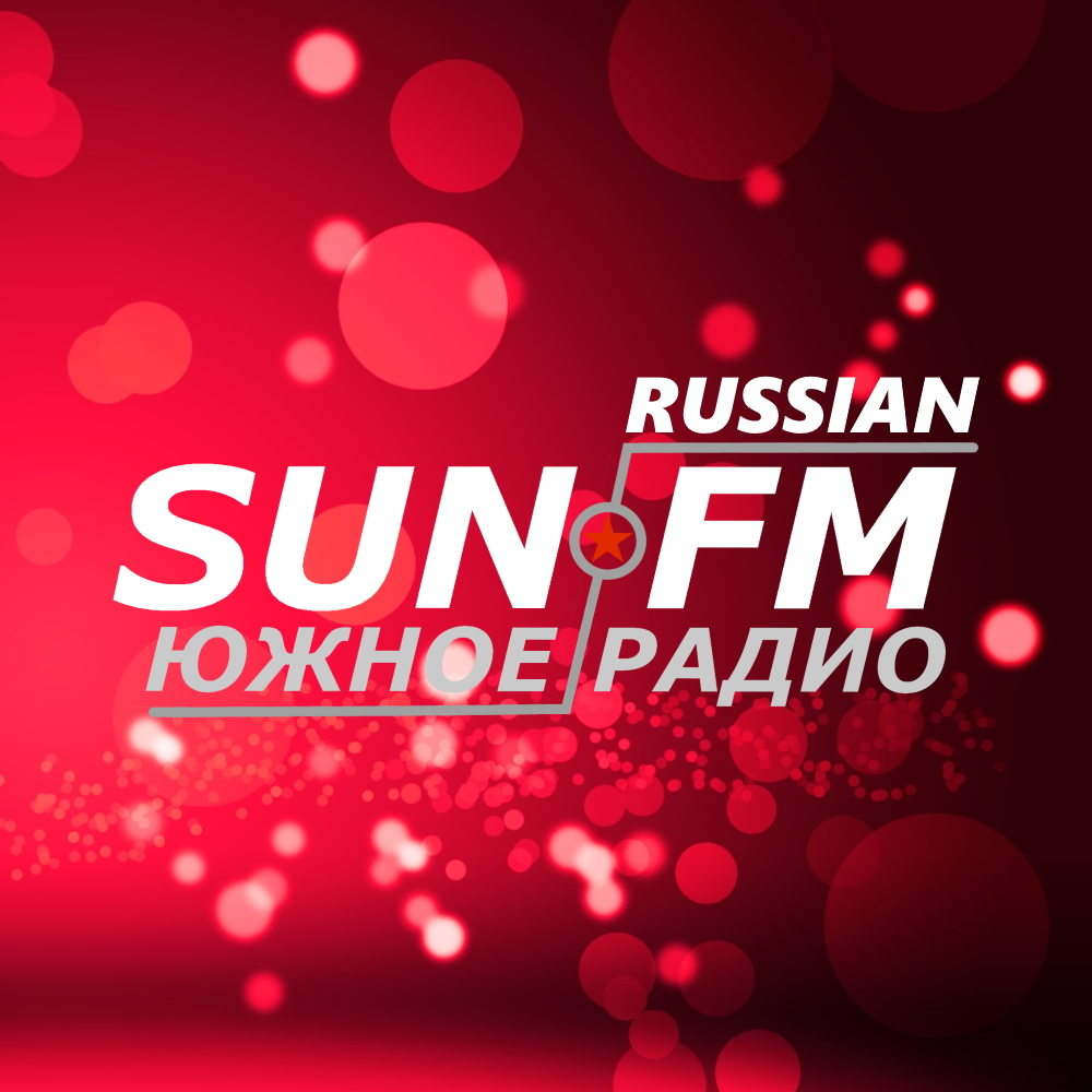 Radio Русские хиты Южного радио - SunFM Russian Russia, Moscow