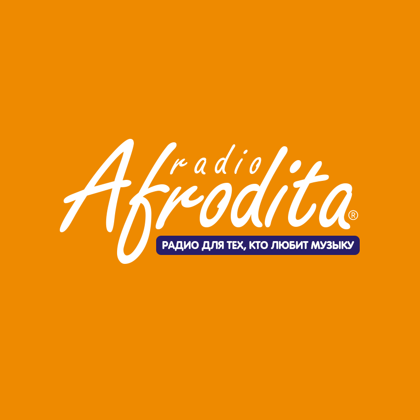 radio Afrodita-FM Russia, Mosca