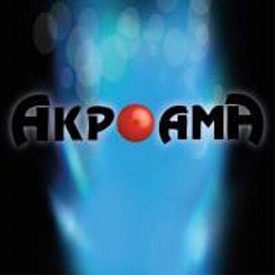 Akroama / Ακρόαμα