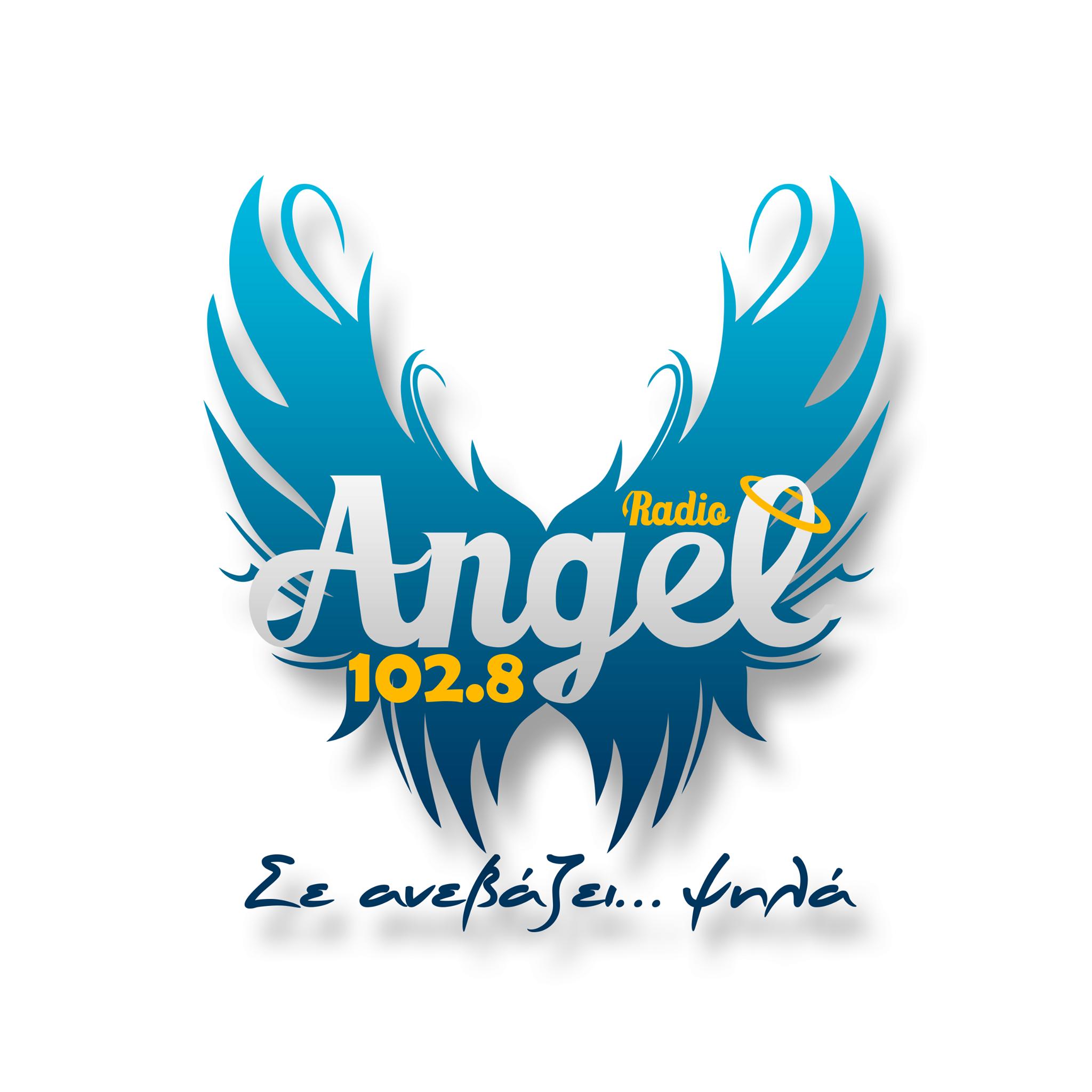 radio Angel 102.5 FM Grecia, Karditsa