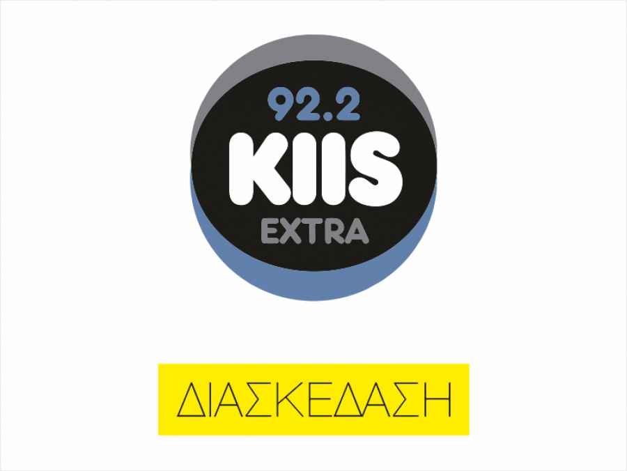 Радио KIIS Extra 92.2 FM Греция, Патры