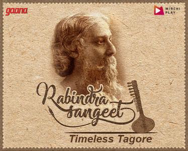 Радио Rabindra Sangeet Индия, Мумбаи