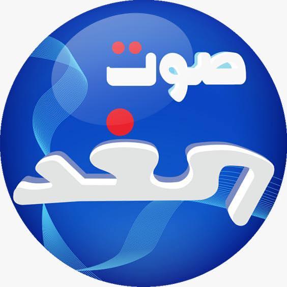 Радио Sawt EL Ghad 101.2 FM Иордания, Амман