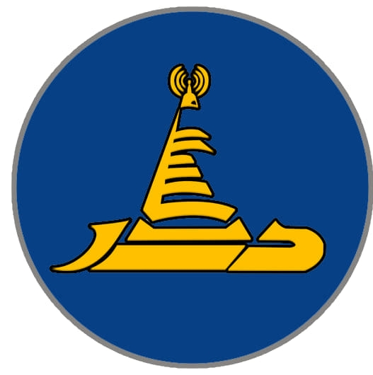 rádio Darusalam / دار السلام 91.1 FM Iraque, Bagdá