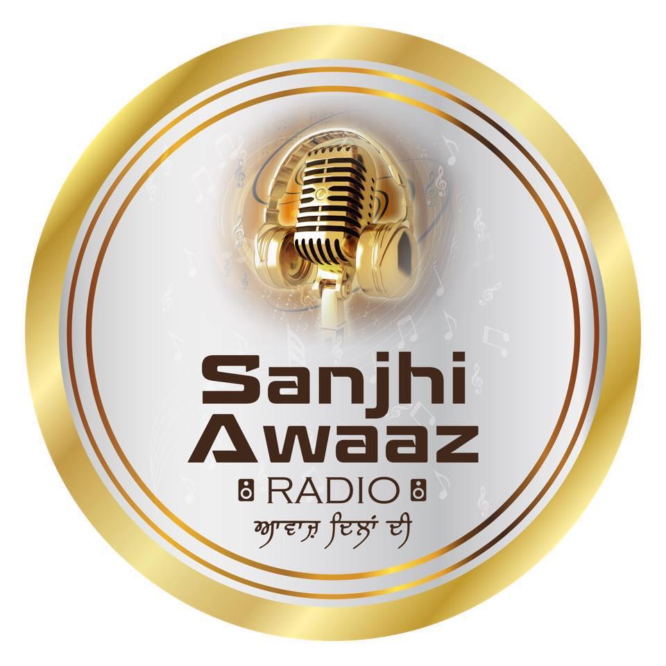 Sanjhi Awaaz Radio