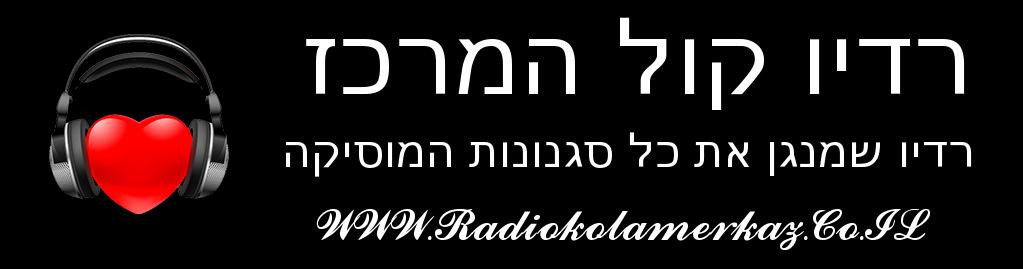 radiokolamerkaz