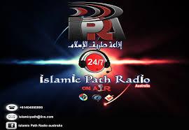 rádio Islamic Path Radio Australia Austrália, Sydney
