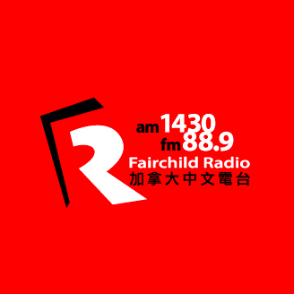 Радио CHKG Fairchild Radio 96.1 FM Канада, Ванкувер