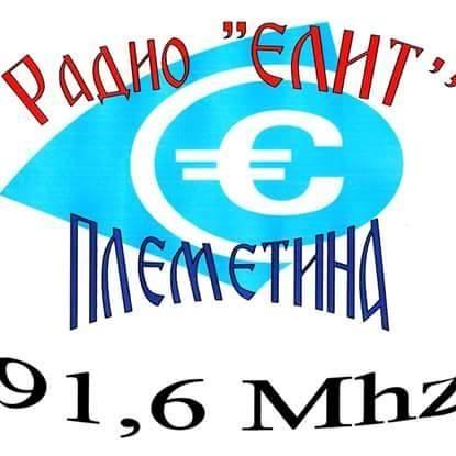 Radio Элит 91.6 FM Kosovo, Plemetin