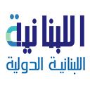Радио Al Lubnaniya Radio 87.5 FM Ливан, Бейрут