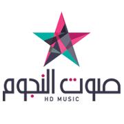 radio Sawt El Noujoum 107.7 FM Libanon, Beirut