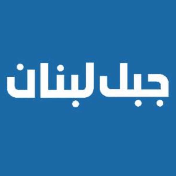 radio Jabal Lebnan 107.9 FM Libanon, Beirut