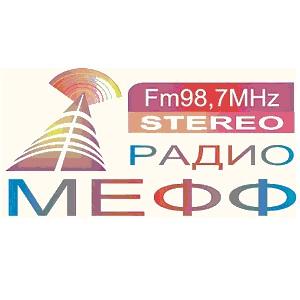 Радио МЕФФ 98.7 FM Македония, Прилеп