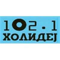 Радио Холидеј 102.1 FM Македония, Прилеп