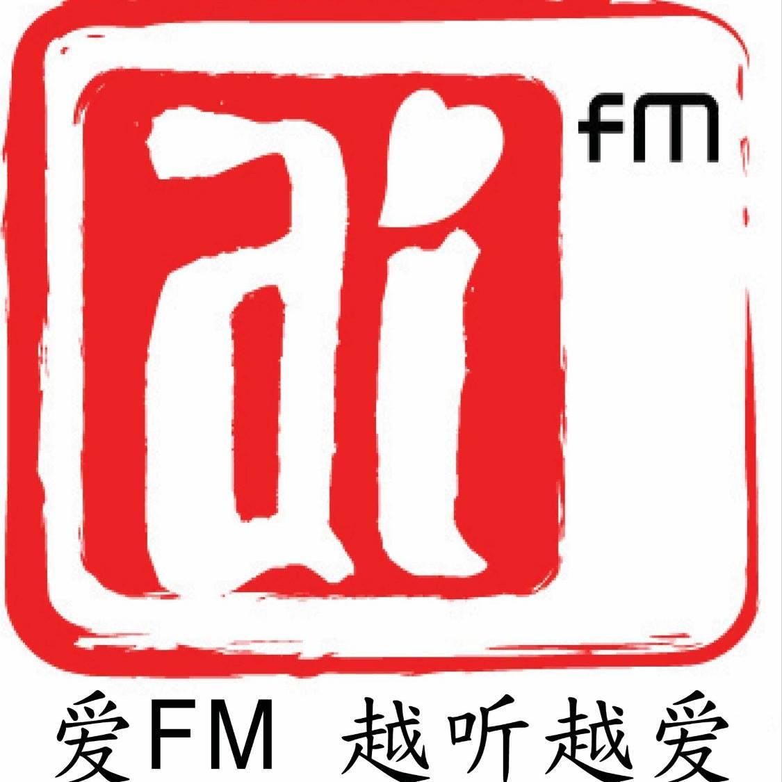 Радио RTM AI FM 89.3 FM Малайзия, Куала-Лумпур