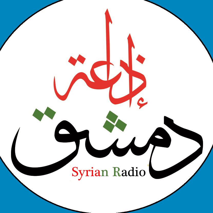Ortas Damascus