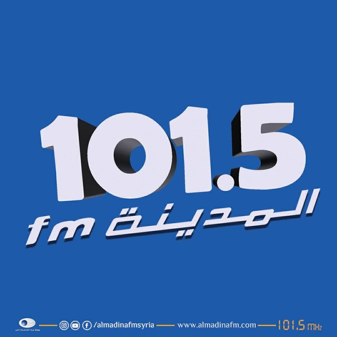 Almadina FM