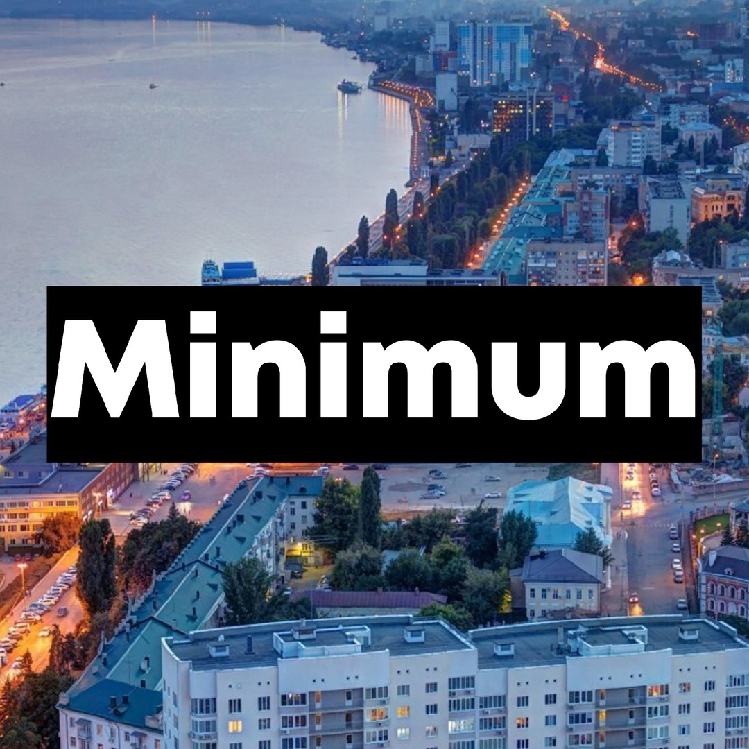 Radio Minimum
