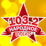 radio Народное Радио 103.2 FM Ucrania, Odessa
