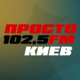 radio Просто радио 102.5 FM Ukraine, Kijów
