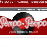 rádio Ретро-Ретро.ру Rússia, Moscou