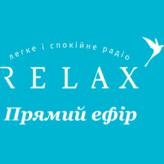 radio Relax 101.5 FM Ukraine, Kiev