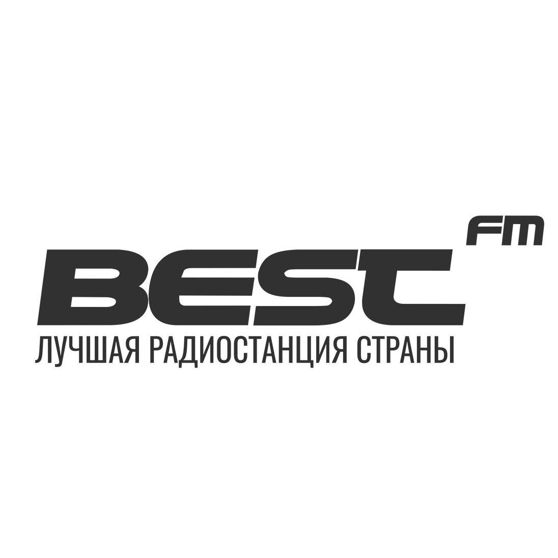 Radio Best FM 102.8 FM Ukraine, Mariupol