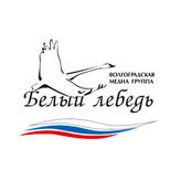 radio Белый Лебедь 104.5 FM Rusia, Urjupinsk