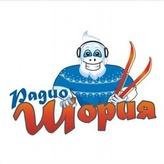 radio Шория 107.5 FM Rusia, Tashtagol