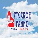 rádio Русское Радио 104.5 FM Rússia, Ufa