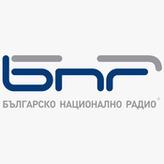 Радио BNR Horizont 103 FM Болгария, София